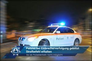 Polizist bei Einbrecherverfolgung geblitzt: Strafbefehl erhalten