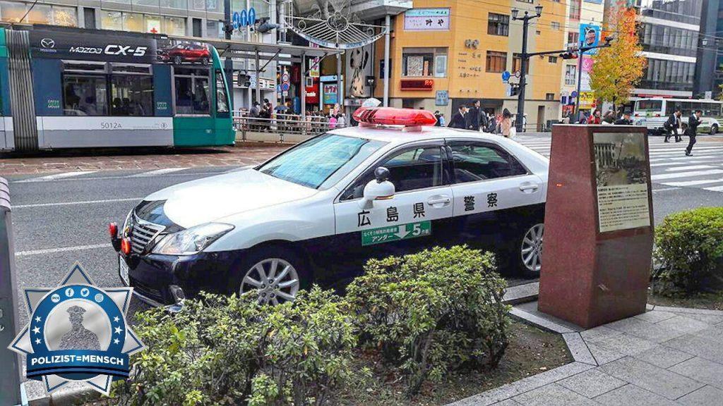 Das folgende Bild bekamen wir aus Japan zugesandt. Es zeigt einen Streifenwagen der Polizei in Hiroshima.
