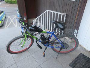 """""""Fahrrad mit Hilfsmotor"""" frei interpretiert: Daniel Düsentrieb konnte trotzdem gefasst werden"""