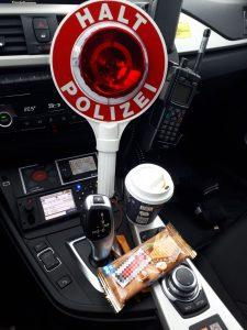 Der Polizeibericht im Original: Kekse nach Knöllchen